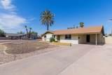 2144 Los Feliz Drive - Photo 3