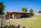 7035 Country Gables Drive - Photo 26