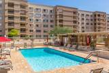 7830 Camelback Road - Photo 1