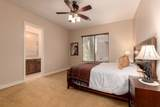 12081 Whispering Wind Drive - Photo 18