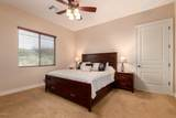 12081 Whispering Wind Drive - Photo 19