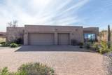 12081 Whispering Wind Drive - Photo 35