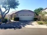 9205 Serrano Street - Photo 3
