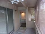 8211 Garfield Street - Photo 12