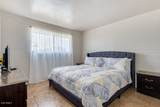 1019 42ND Avenue - Photo 10