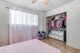 1019 42ND Avenue - Photo 14