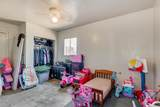 1019 42ND Avenue - Photo 16
