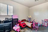 1019 42ND Avenue - Photo 17