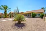 11014 Navajo Drive - Photo 41