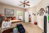 8514 Willow Drive - Photo 31