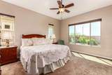 5691 Cinder Brook Way - Photo 8