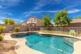 28326 Desert Native Street - Photo 35