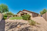 2723 Sterling - Photo 35