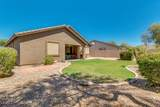 2723 Sterling - Photo 37