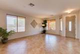 2723 Sterling - Photo 4