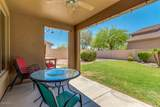 2723 Sterling - Photo 42