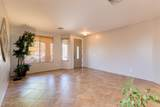 2723 Sterling - Photo 5