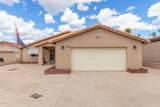 5830 Lawndale Street - Photo 6