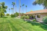 7605 Casa Grande Road - Photo 4