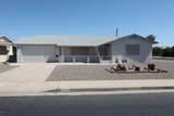 10902 Sun City Boulevard - Photo 1