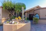 16023 Cholla Drive - Photo 4