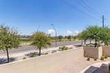 2401 Rio Salado Parkway - Photo 21