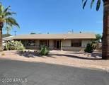 4216 Patricia Jane Drive - Photo 1