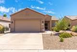 15849 Desert Meadow Drive - Photo 1