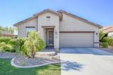 22606 Antelope Trail - Photo 26