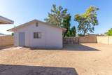 2239 Aster Drive - Photo 24