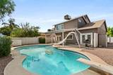 4503 Briarwood Terrace - Photo 47