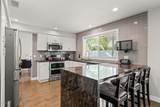4503 Briarwood Terrace - Photo 8