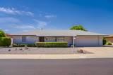 9729 Hutton Drive - Photo 24