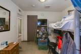 2025 Jefferson Street - Photo 7