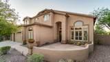 3828 Desert Oasis Circle - Photo 8