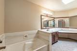 6508 Crocus Drive - Photo 14