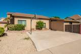 6508 Crocus Drive - Photo 37