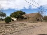 34828 Pima Street - Photo 4