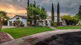 12129 San Simeon Drive - Photo 1