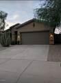 17540 Canyon Lane - Photo 3