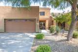 11725 Desert Vista - Photo 1