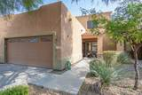 11725 Desert Vista - Photo 2