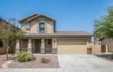 1538 Palo Verde Drive - Photo 1