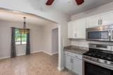 2038 15TH Avenue - Photo 13
