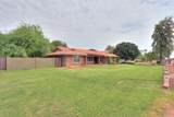 2508 Mesquite Street - Photo 3