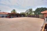 2508 Mesquite Street - Photo 68