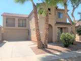 11932 147th Lane - Photo 1