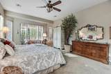 20588 271st Ave - Photo 20