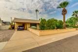 8537 Valley Vista Drive - Photo 2