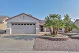 16108 Eagle Ridge Drive - Photo 1